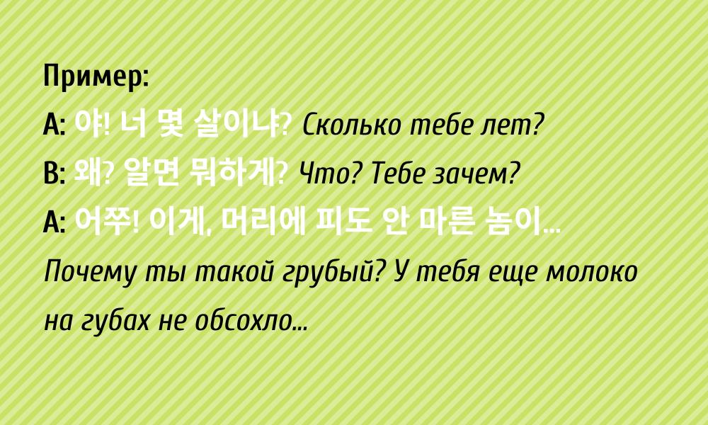 пример употребления идиомы 머리에 피도 안 마르다 в корейском